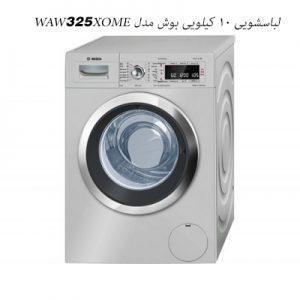 ماشین لباسشویی بوش 9 کیلویی