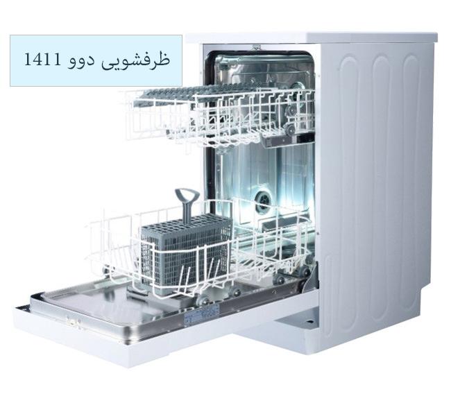 ماشین ظرفشویی دوو 14 نفره مدل 1411