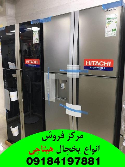 قیمت یخچال هیتاچی ژاپن